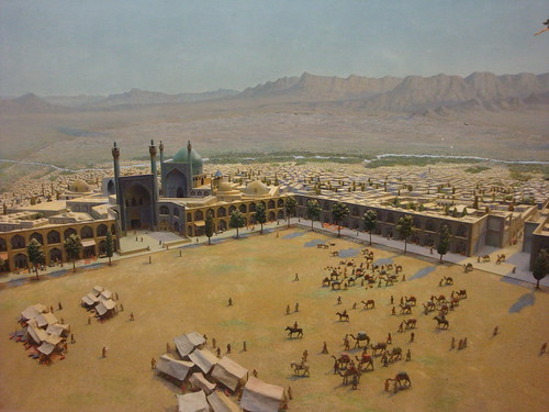 Isfahan in the 17th Century