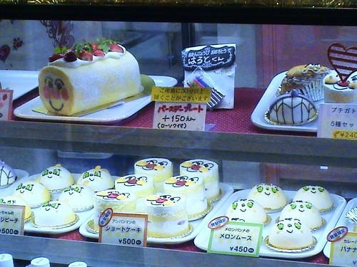 anpanman cakes
