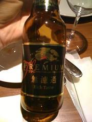 みのりカフェのおいしいビール