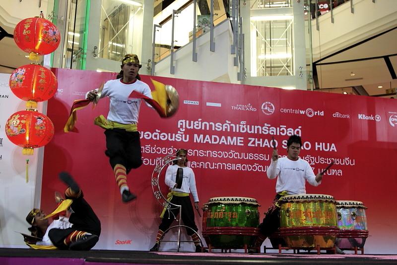 Drummers @ Central World, Bangkok, Thailans