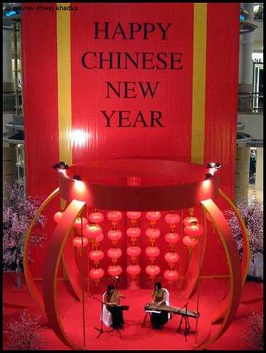 Happy Chinese New Year by Gaurav Dhwaj Khadka