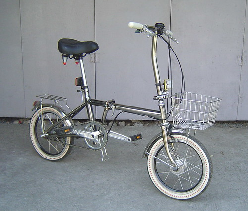 Philippines - Folding Bike Collection - Bike Forums