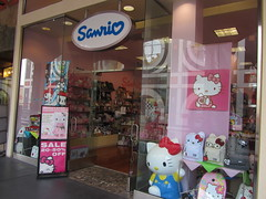 Sanrio Surprises store at the Horton Plaza in San Diego California (Suki Melody) Tags: hello california ca plaza school cute fashion statue mall shopping store san display outdoor sale kitty diego front sanrio collection melody boutique backpacks storefront horton kawaii figure shops stores spree goodies chococat keroppi mymelody surprises kuromi pandapple