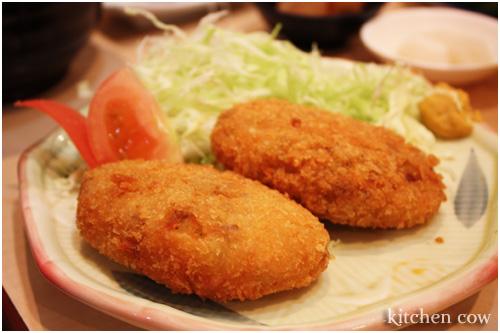 Kikufuji - Korokke
