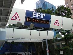 קורס SAP