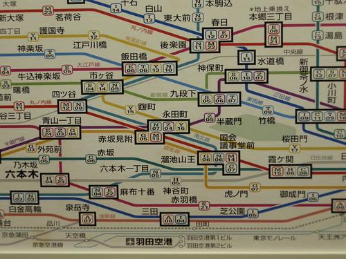 The Tokyo Subway Map
