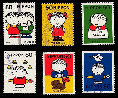 Dick Bruna postzegels Japan / Julien K. Cole
