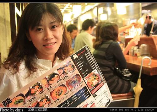 2008_tokyo_0354