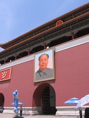 China-0069