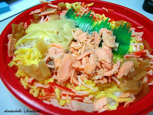 7-11智利鮭魚散壽司仔細看