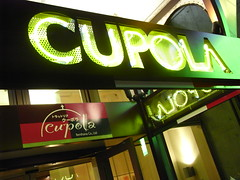 CUPOLA 表