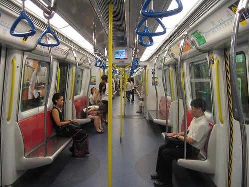 Hong kong mtr mass transit railway