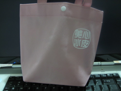 Mei Xin Snowy Mooncake carrying bag (gift)