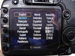 Canon Eos 5D MarkII_009