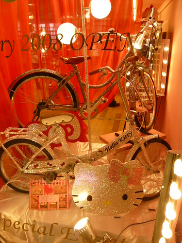 hello kitty bycycle