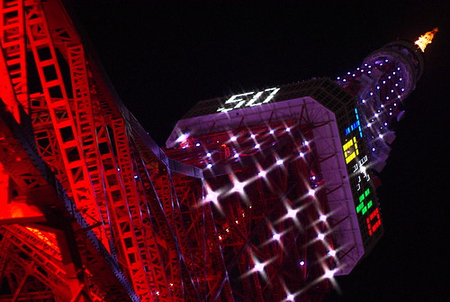 Tokyo Tower starry birthday night