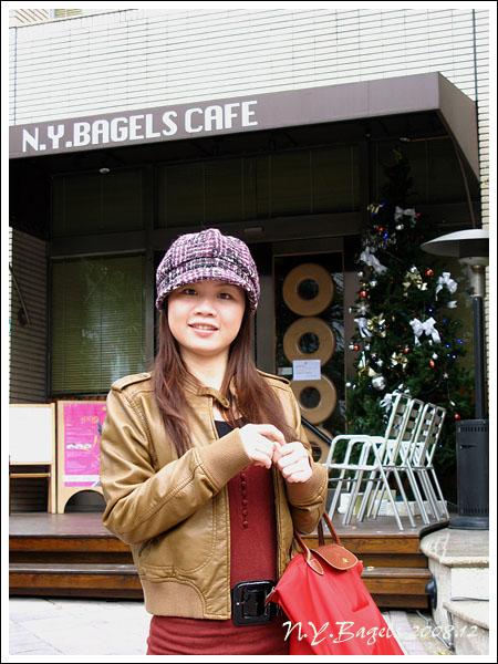 081225_22_NY_Bagels