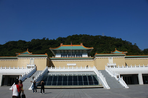 The National Palace Museum 國立故宮博物院
