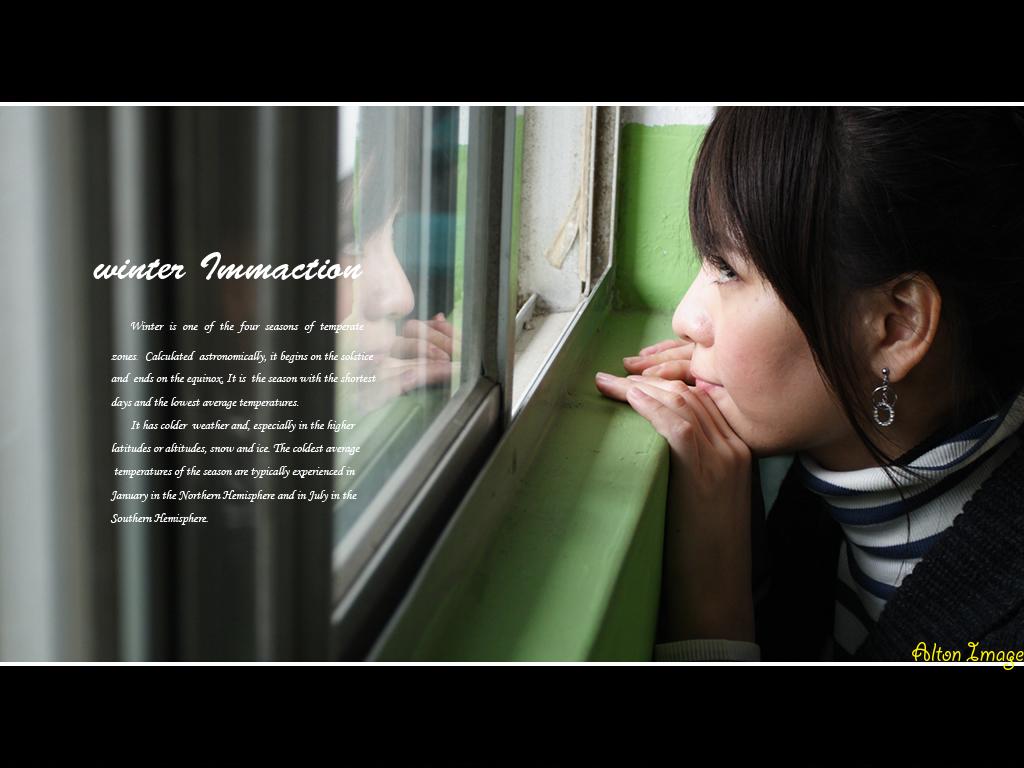 冬 Imagination