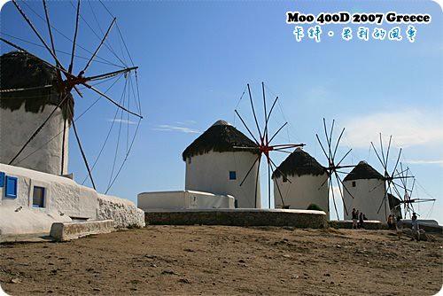 卡特.米利的風車-2