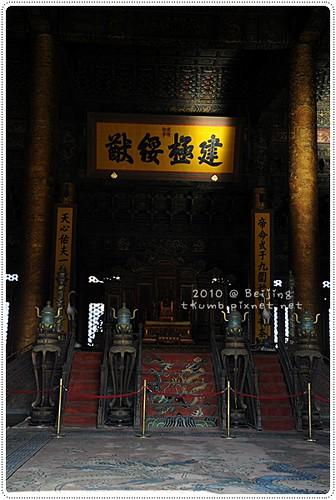 北京故宮 (16).JPG