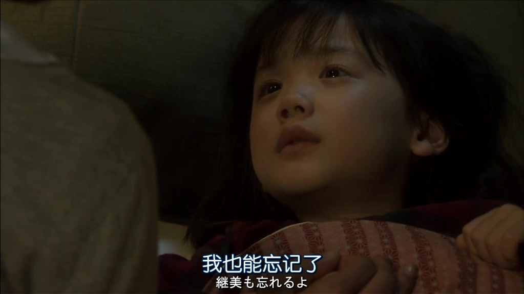 人人-mother-05.mkv_20110625_001432.jpg