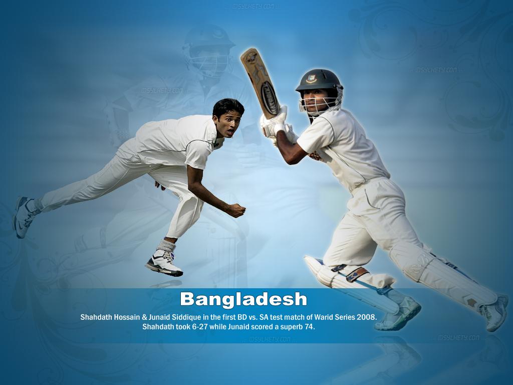 Bangladesh Cricket wallpaper 4