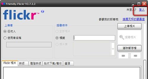 2008-03-20_215209.jpg
