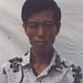 Do Thien Hanh