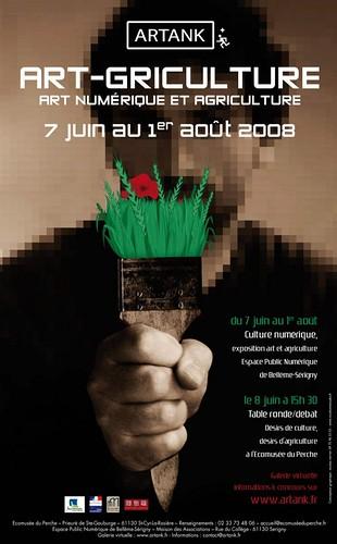 En Perche, juin 2008, 04