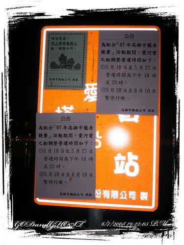 Taiwan_day3_033