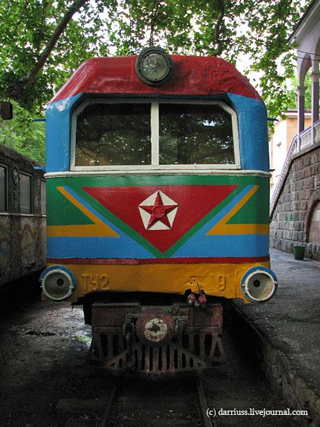 yerevan_250