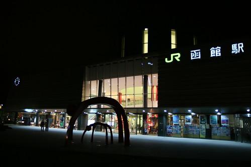 夜之函館駅 by RafaleM