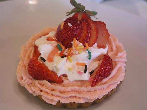 南勢角「街角咖啡」—草莓派