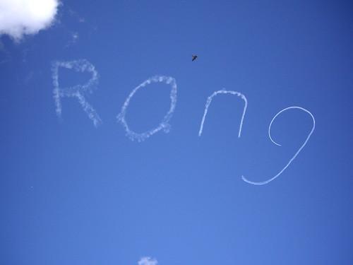 sky writting
