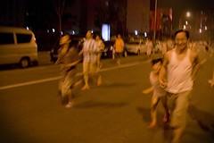 Olympics night