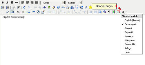 akIndicPlugin For Writing In Hindi, Gujarati, Malayalam And Other