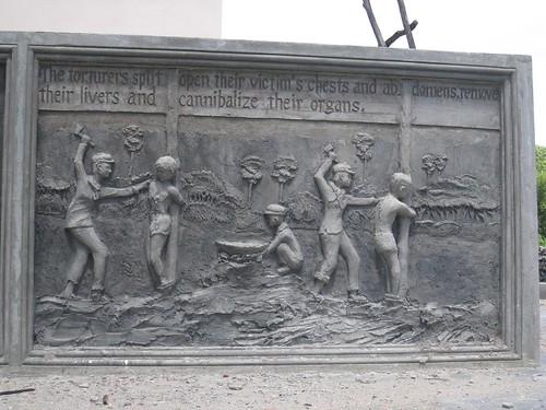 Stupa relief