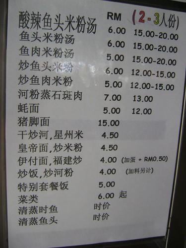 Order List #1