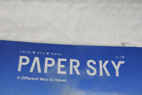 papersky_1.jpg by you.