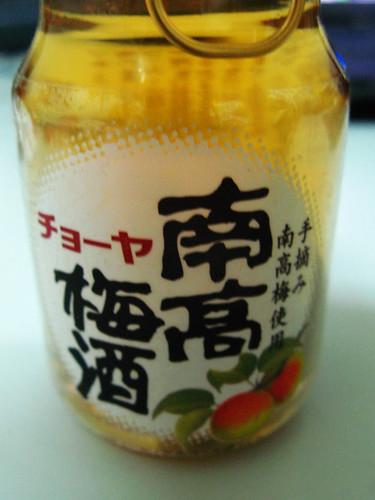 choya 南高梅酒