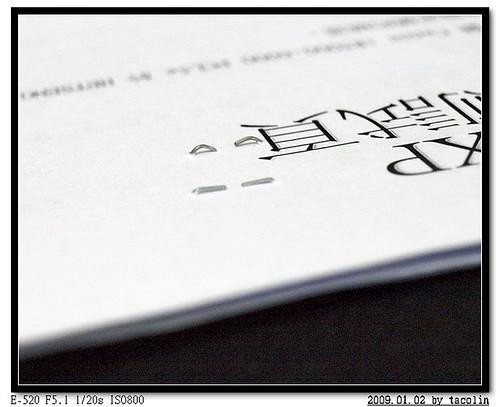 nEO_IMG_P1021914.jpg