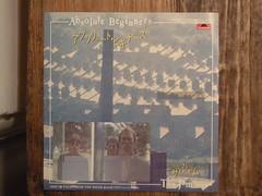 The Jam Absolute Beginners Japanese Import (davidwatts1978) Tags: vinyl 7 1978 paulweller thejam davidwatts japaneseimport rickbuckler davidwatts1978 brucefoxtone