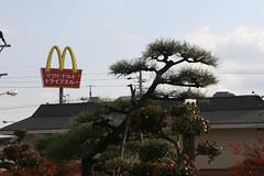 "mcdonalds japan (Steve-kun) Tags: japan restaurant fastfood bikes mcdonalds pizza jp junkfood pizzahut macdonalds flickrcom flickrjp 日本 ""日本 flickrflickr jpcom"