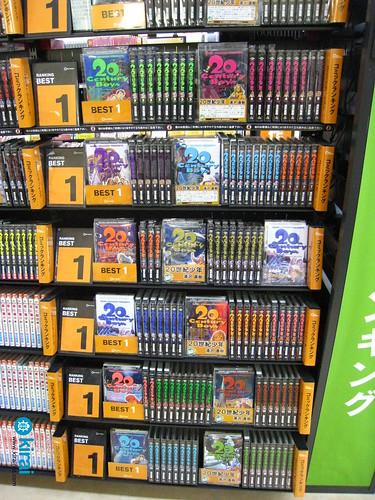 Alquiler de manga class=