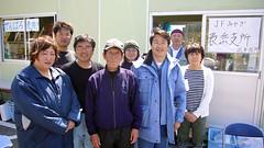 石巻再訪:宮城県漁業協同組合表浜事務所