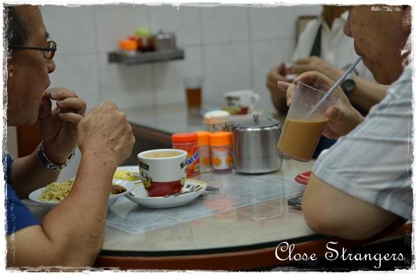Close Strangers