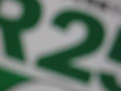 R25 2008年2月28日配布号