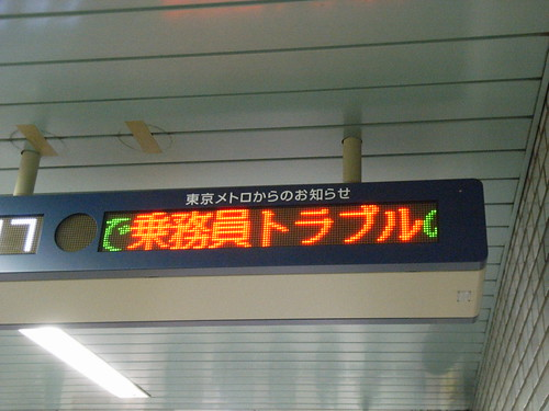 R1220215