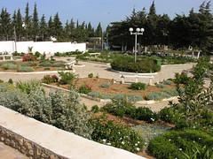 Jardin à l'entrée du village